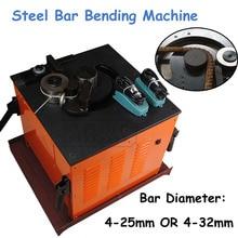 Electric Hydraulic Steel Bar Bending Machine Open Up 4-25mm Rebar Bender Reinforcing Steel Crooking EXPRB-25