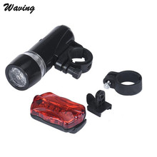1PC Head Light + Rear Safety Flashlight Waterproof 5 LED Lamp 2017 Bicycle Bike Front Head Light + Rear Safety Flashlight Jan 26
