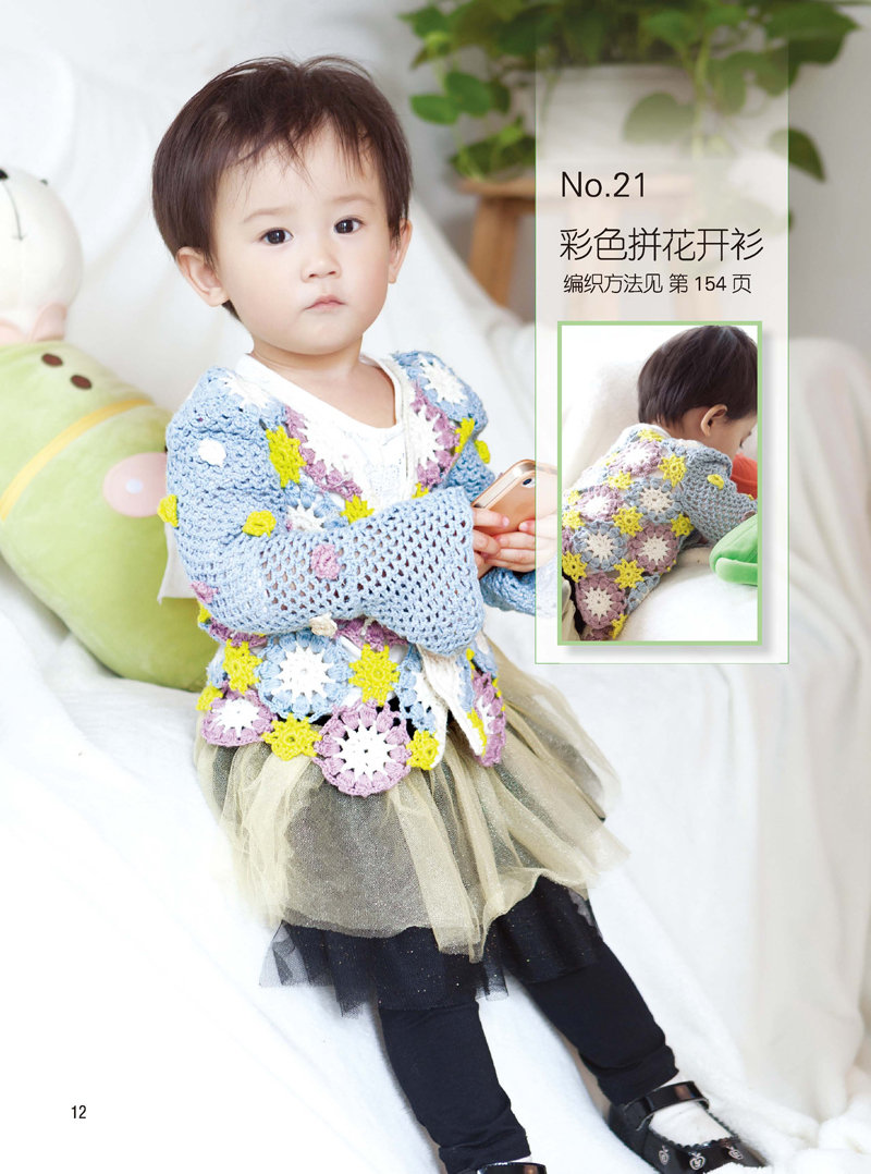 Office & School Supp. ... Books ... 32811129062 ... 4 ... Chinese Edition Knit Pattern Book Knitting Stitch Pattern for  and Kids ...