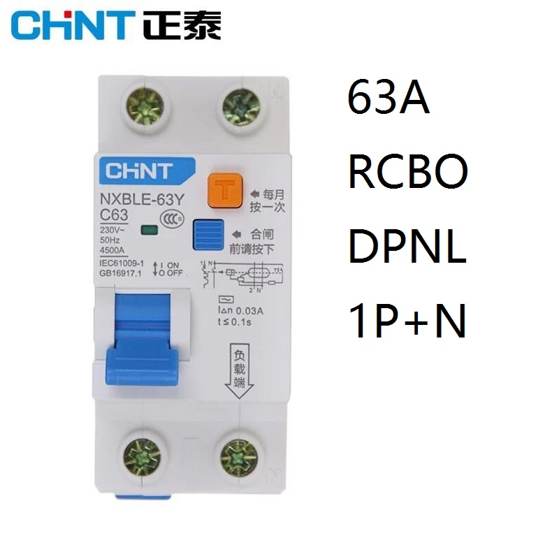 цена на CHNIT DPNL RCBO NXBLE-63Y 1P+N 63A 40A 230V 50HZ/60HZ Residual current Circuit breaker with over current and Leakage protection