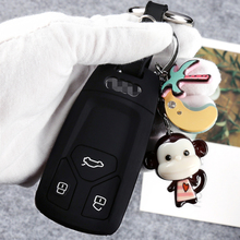 silicone rubber car key fob cover case skin shell set bag for Audi 2016 2017 A4 allroad B9 Q5 Q7 TT TTS remote keyless protected