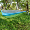 Double People Anti Mosquito Hammock Indoor Or Outdoor 2 Person Hiking Camping Leisure Durable Mosquito Net