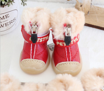 Plush Snow Boots for Dogs 5