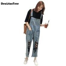 c6369347b50 2019 zomer aangekomen vrouwen wijde pijpen losse ripped denim overalls  casual jumpsuit vriendje stijl zakken jeans romper plus