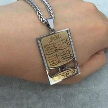 Collier avec pendentif musulman, four Qul suras, collier coran