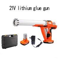 1PC Electric glue gun door and window tool electric glue gun 21V lithium battery electric artifact glue gun tools