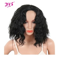 Deyngs Short Pixie Cut Afro Kinky Curly Bob Wigs For Black Women Middle Part Ombre Brown