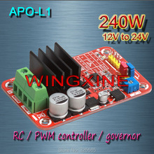 Free shipping  2 pcs ,  APO-L1  DC brush motor   PWM controller + RC + speed controller   240W(MAX)/12V-24V