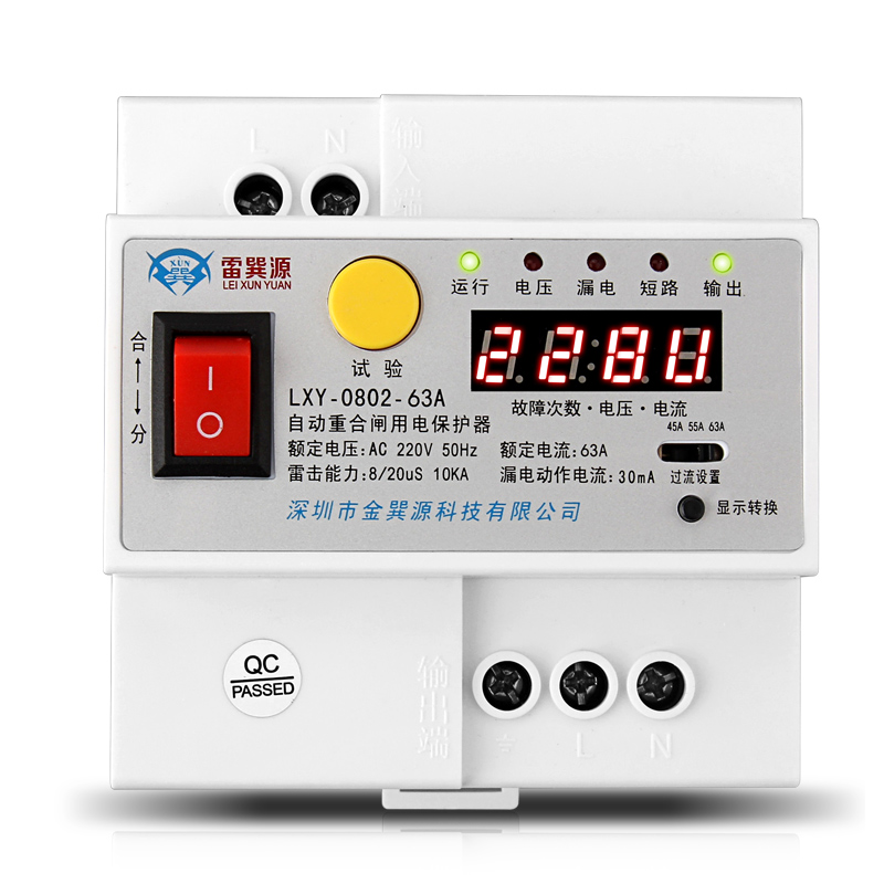 Intelligent Automatic Reclosing Leakage Protector 2P, Leakage Switch Over and Under Voltage Protector 63A