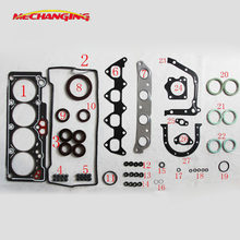 For TOYOTA COROLLA SPRINTER CARINA E 4AFE Automotive Spare Parts Engine Parts Full Set Engine Gasket 04111-16231 50168100(China)