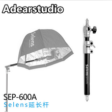 60cm/32″ Air Cushioned Extension Pole Tube assist system mild stand stick photograph studio equipment NO00DC