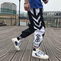 Streetwear Hip hop pantalón pantalones hombres pantalones Harem pantalones de la longitud del tobillo casuales de deporte de chándal blanco Techwear