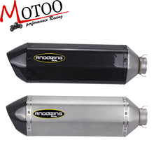 Motoo Carbon fiber 51mm motorcycle Exhaust Muffler with DB KILLER for HONDA R1 R6 ZX 6R