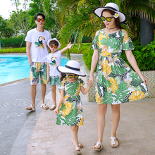 Summer family matching outfits look mother daughter dresses father son mommy and me clothes mom mum mama daughter dress clothing ремень olio rosti olio rosti mp002xm23pr7