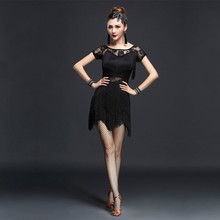 Latin Dance Dress Girls Salsa Samba Tango Ballroom Competition Costume Tassel Dance Dress For Women A16