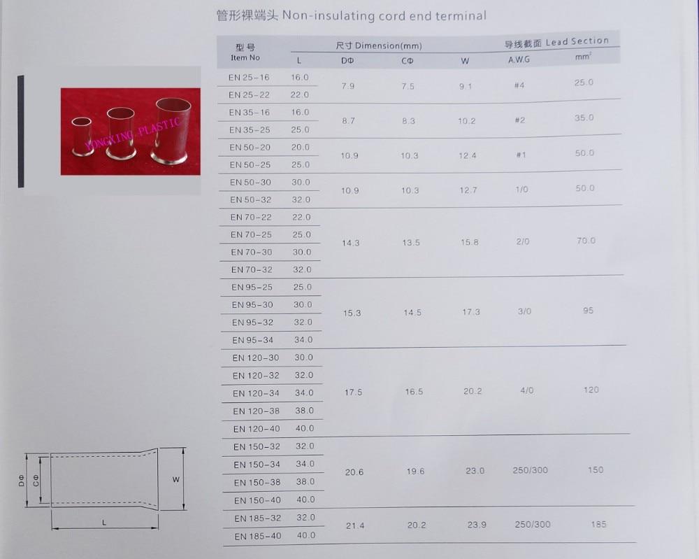 100 шт./лот EN16-12 5AWG 16 квадратный метр конец шнура изолирующий контакт провода наконечники