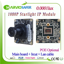 H.265 1080P FULL HD 2.1MP Starlight Colorful Night Vision  CCTV POE IP Network Camera Module Board Sony IMX307 Onvif Audio Alarm