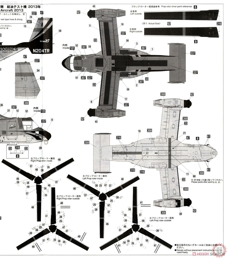 assemble 1 72 u s mv 22b osprey tiltrotor aircraft model 02231 V-22 Osprey assemble 1 72 u s mv 22b osprey tiltrotor aircraft model 02231 blocks kits in model building kits from toys hobbies on aliexpress alibaba group