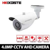 Cámara AHD 4MP CCTV bala Cámara impermeable Metal carcasa 3,6mm lente 4 megapíxeles cámara CCTV para AHD DVR vigilancia sistema de