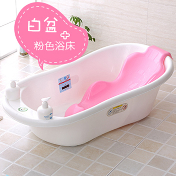 Baby Delivery In Bathtub