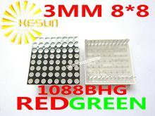 БЕСПЛАТНАЯ ДОСТАВКА 10 ШТ. 3 ММ 8X8 Красный Зеленый двухцветный Общий Анод 32*32 СВЕТОДИОДНЫХ Матричные Цифровой Пробки Модуль 1088BHG СВЕТОДИОДНЫЙ Дисплей модуль