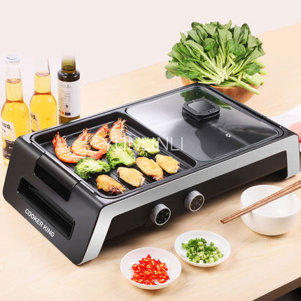 Multifunctional Fume-free BBQ Oven Electric Hot Pot Cooker Household Electric Grill Pan + Electric Cooker Two in One CK5001 стоимость