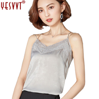 Yesvvt 2017 New Women Clothes V Neck Pullover Tank Top Lace Geometry Sleeveless Casual Vest One