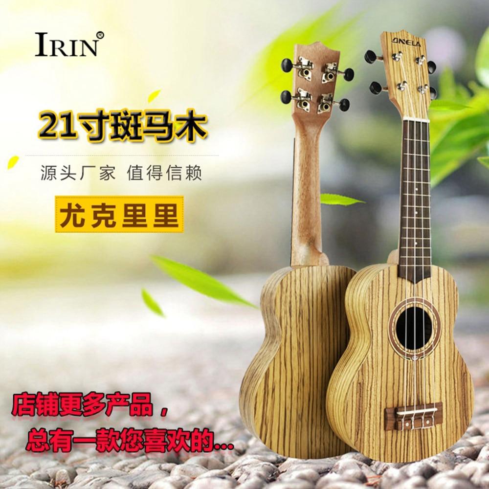Hot Sale Soprano Ukulele 21 inch Ukelele Guitar 4 Strings Zebrano Fingerboard Acoustic Music Instrument Hawaii Guitarra Uku