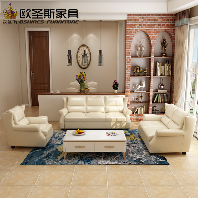 Simple Living Room Furniture: 2017 New Coming North European Style Simple Deisign