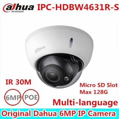 Dahua IPC-HDBW4631R-S 6MP IP Camera IK10 IP67 built-in POE SD slot cctv camera HDBW4631R-S multi-languag firmware опрыскиватель ik alkalines s 9