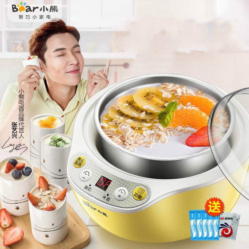 Bear Electric Automatic Stainless Steel Multi Yogurt Maker Machine with 4 Ceramic Cups Rice Wine Maker Machine Kitchen Appliance