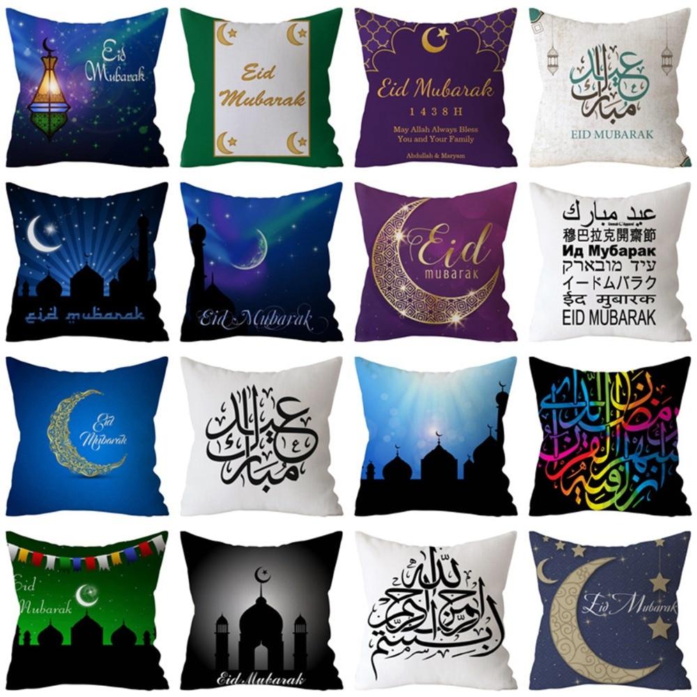 Eid Mubarak Decoration Cushion Cover Muhammad Ramadan Party Supplies