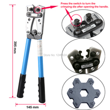HX-50B hand Heavy Duty crimp Crimper Tool China cable lugs Crimping Tool Easy operated pliers
