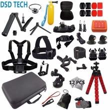 DSD Tech для GoPro аксессуары Go Pro 3 Way сцепление чехол для Hero 5 4 сессии черный SJCAM SJ4000 sj5000 Xiaomi Yi 4 K 13B