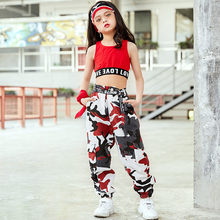 Children Camouflage Jazz Dance Wear Kids Carnival Hip Hop Tank Top Camouflage Jogger Pants Set Girls Boys Performance Dance Wear(China)