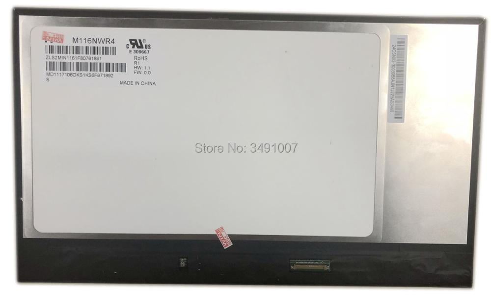 M116NWR4 R1 Screen Panel 30PIN eDP with No Screw Holes Laptop LCD SCREEN Panel