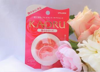 Fragrance supplements KAORU Pure Rose 20 tablets Japan  2 pacs rose
