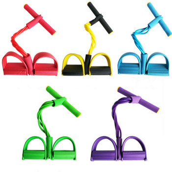 Fitness Resistance Band Pedal Exerciser Rope Tube Elastic Latex Pedal Pull Ropes Exercise Equipment Women Yoga Pilates Workout эспандер liveup dual tube exerciser