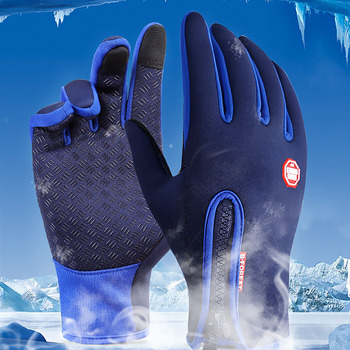 Hot Sale Adults Winter Touch Windproof Waterproof Thermal Keep Warm Anti-slip Gloves Outdoor Sports Driving Hand Protect Wear - discount item  33% OFF Workplace Safety Supplies