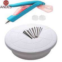ANDES 1 ручка 2 сумки 2 насадки 2 конвертера+ 1 шт. вращающаяся подставка для торта лопатка для глазури крем для украшения выпечки жаропрочная посуда