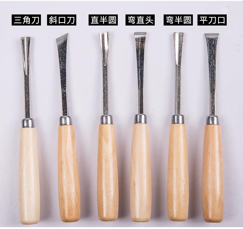 Product Wood Carving Knife: Aliexpress.com : Buy 6pcs/set Wood Carved Knife Tool Set