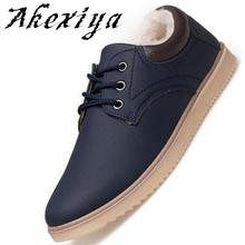 Akexiya Hot 2016 Winter Boots Men's Casual Shoes Boots Plus Velvet Warm Shoes To Help Low Suede Shoes