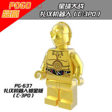 1pcs Building Blocksbuilding Count Dooku C 3P0 electroplated light sword sword handleassembled small dolls Movie with