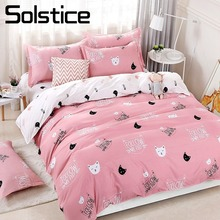 Solstice Home Textile Duvet Cover Sheet Pillow Case Lovely Pink Cat Kitty Bedding Set Girls Kid Teen Woman Bed Cover Bedclothes