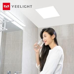 Image 2 - Yeelight LED Downlight Ultra Thin Dustproof LED Panel Light Bedroom Ceiling Lamp For Smart Home Kits