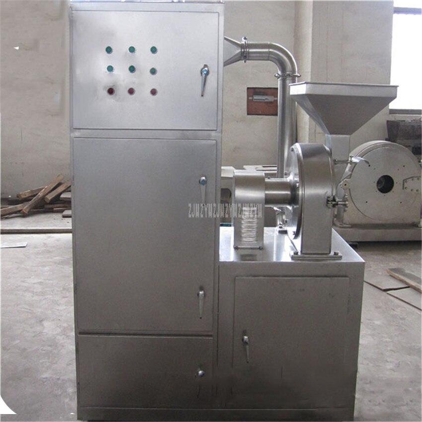 WF-30B Professional Herbal Grinding Machine Automatic Electric Chinese Medicine Mill Grinder Crusher Pulverizing Machine 5300rpm 2