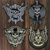 Big Punk Skull Patch Iron Biker Morale Wings Back Patch Badge Large Embroidery Patches for Clothes Jacket Jeans Applique TH1479