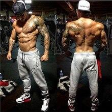 2017 neuen männer jogges portpants Männer voller sportbekleidung Hosen Beiläufige Elastische baumwolle Herren Fitness Workout Hosen dünne Sweatpants