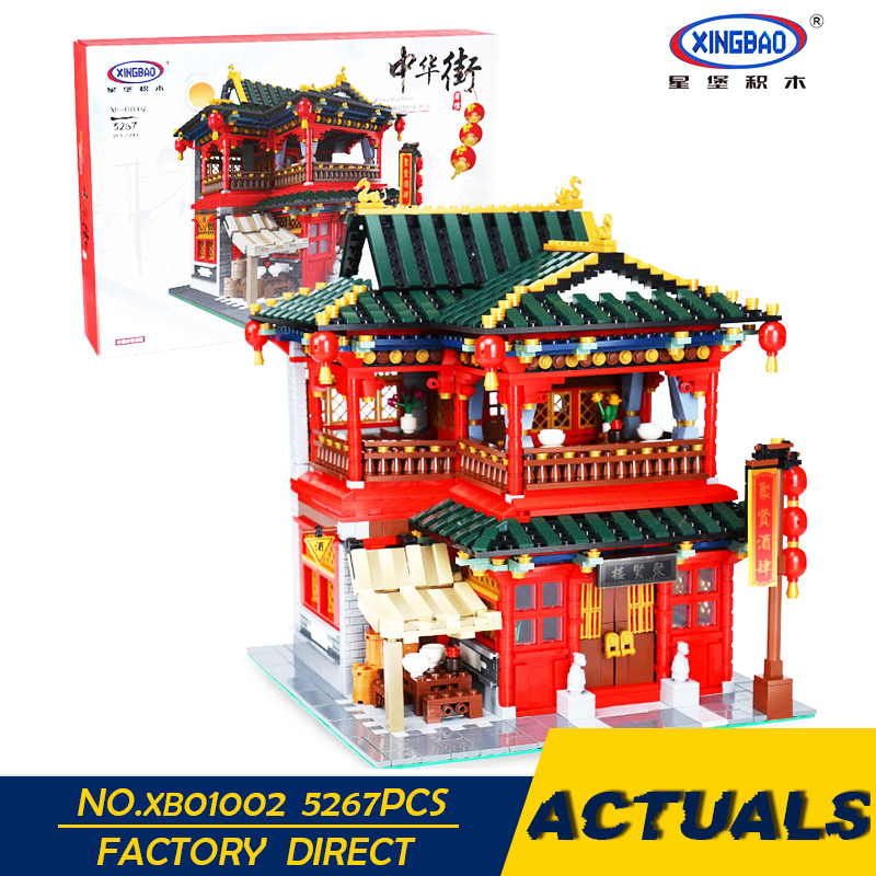 Lepin Xingbao 01002 MOC Creative Series The Beautiful Tavern Set Children Education Building Blocks Bricks Boy Toys Model Gift