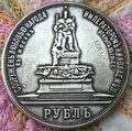 Оптовая продажа 1894 Россия 1 рубль монеты КОПИЯ 100% Копер производство посеребренные